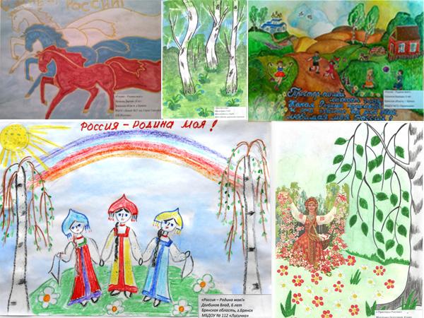 Россия родина моя рисунки на конкурс