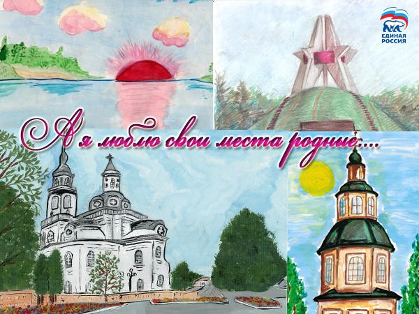 Ватсап для, рисунок на день города брянска