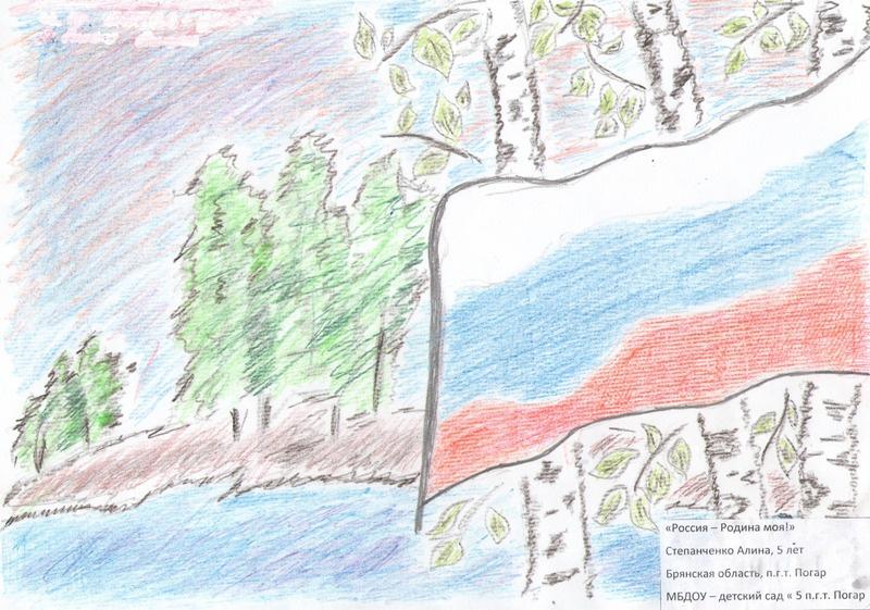 Картинка о родине рисунок карандашом