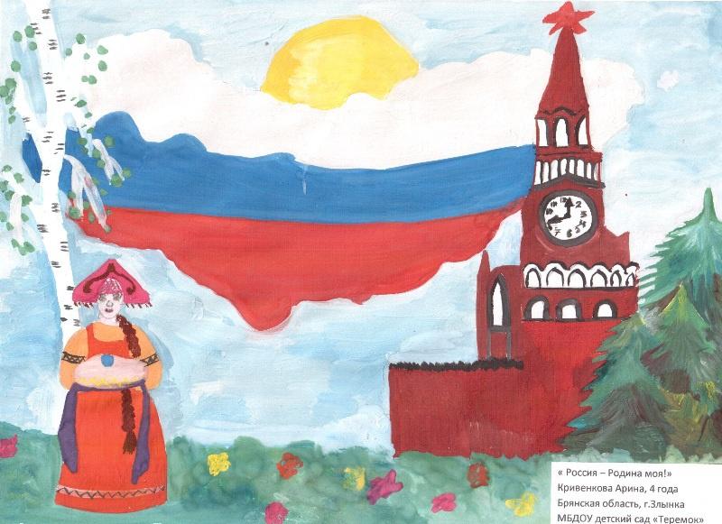 Работника торговли, картинки мой город моя страна для детского сада