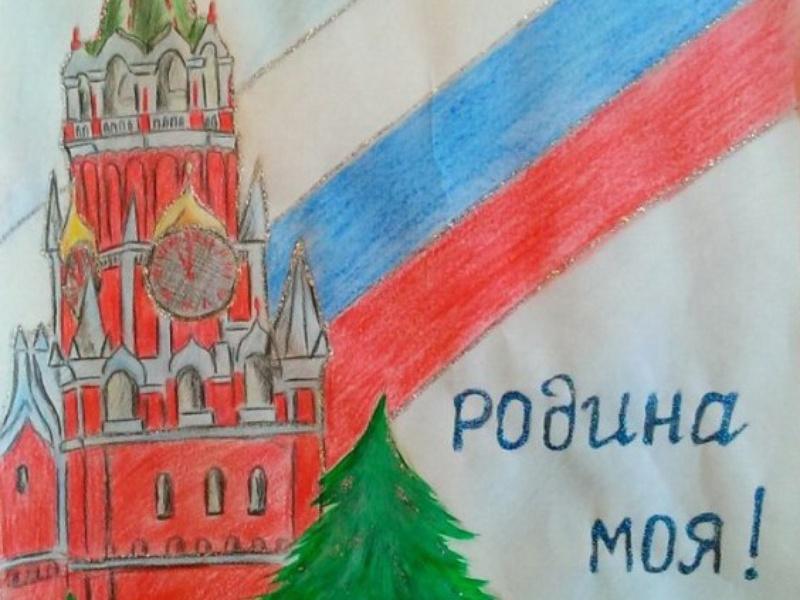 как рисунок россия моя родина картинки преобразования прибора для